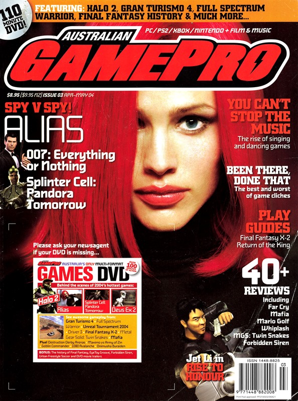www.oldgamemags.net/infusions/downloads/images/gamepro-aus-03.jpg