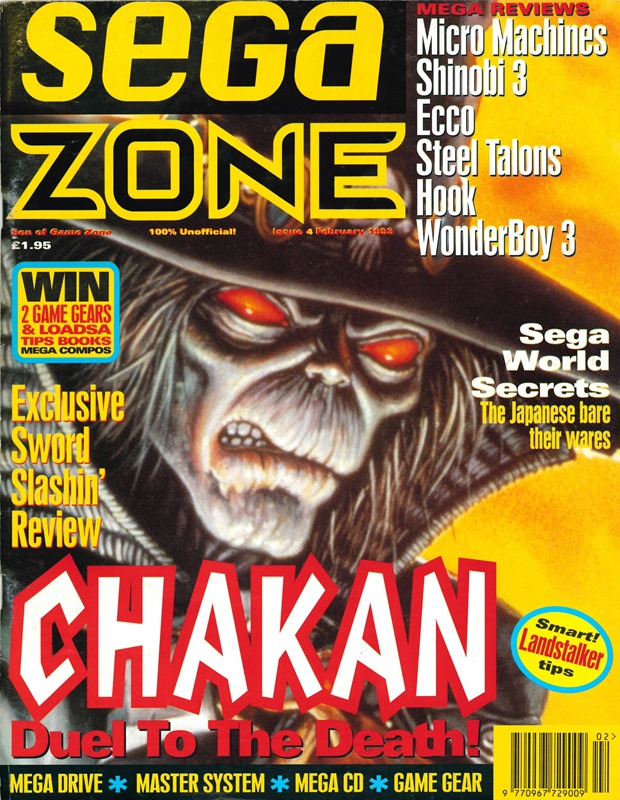 www.oldgamemags.net/infusions/downloads/images/segazone-04.jpg